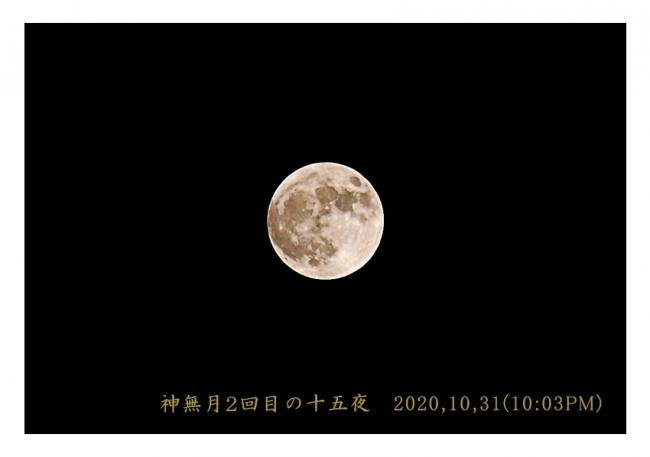 Photo_20201101162301